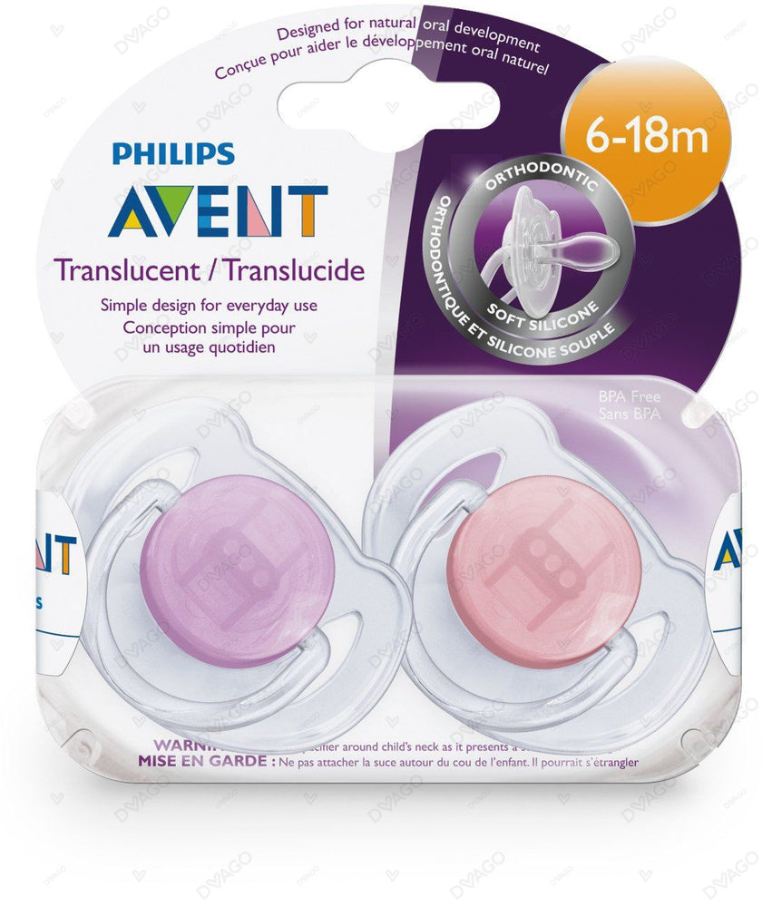 Avent Night Time Bear Soother 6-18M 2 Count