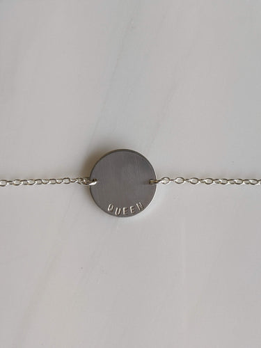 Classic Coin Curved Stamp Bracelet
