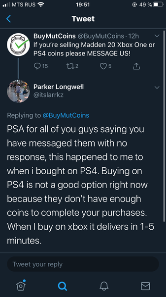 mut store scam