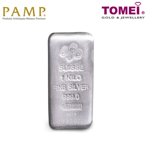 Tomei x PAMP Suisse Fine Silver 999 Silver Bar (SIL-1KG)