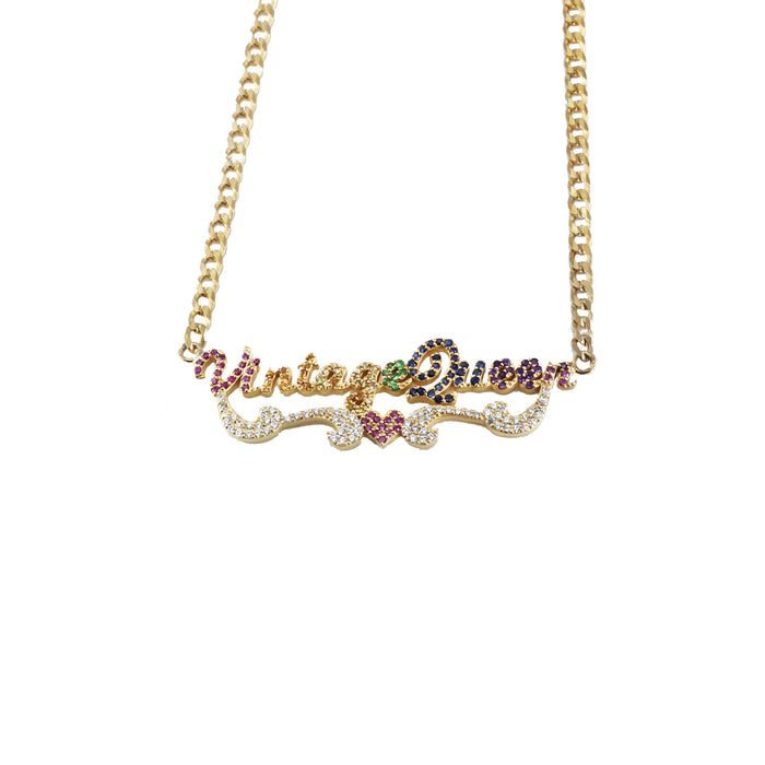 THE MULTI-COLOR CLASSIC NAME NECKLACE