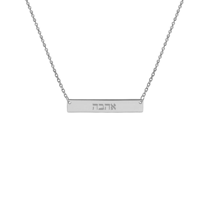 THE LANGUAGE BAR NECKLACE