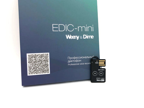 edic mini weeny and dime voice recorder