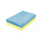 Edgeless 300 Microfiber Terry Towel