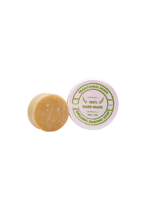 Handmade Organic Shaving Soap - 60ML