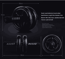 Load image into Gallery viewer, Muscle Exercise Home Fitness Double Wheel Abdominal Power Wheel Ab Roller Gym Trainer