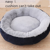 Round Plush Dog Sofas Winter Dog House Kennel for Pug Little Bulldog with Detachable Pillow Cushion Hotsale Petshop Pet Supplies