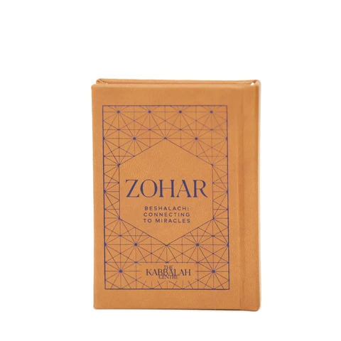 Beshalach Mini Zohar: Connecting to Miracles (Aramaic, Hardcover)