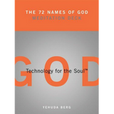72 Names of God Meditation Cards Deck (English)