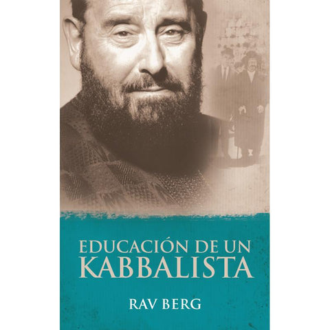 Education Of A Kabbalist (Spanish) - Educacion De Un Kabbalista