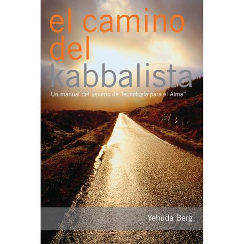 The Way Of The Kabbalist (Spanish) - El camino del kabbalista