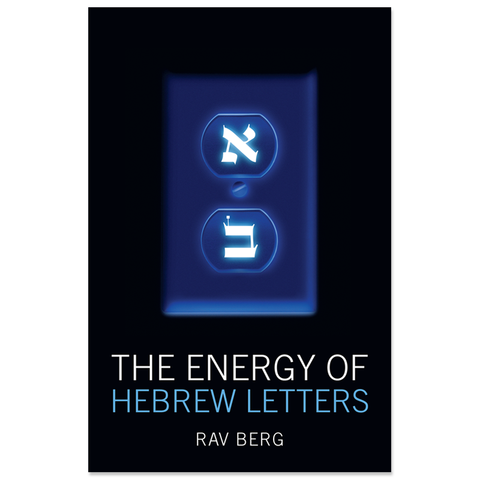 Energy of the Hebrew Letters (English)