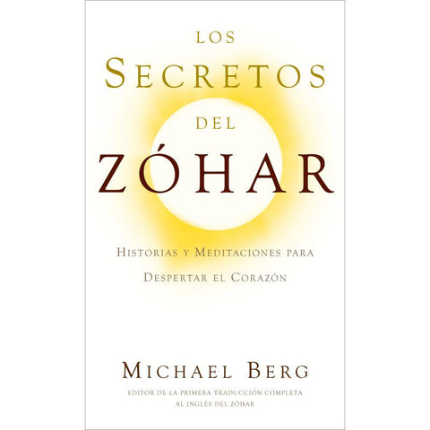 Secrets Of The Zohar (Spanish) - Los Secretos del Zohar