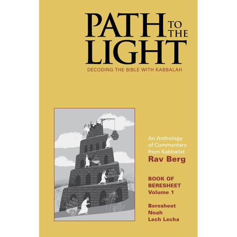 Path to the Light Vol. 1 (English)