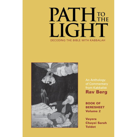 Path to the Light Vol 2 (English)