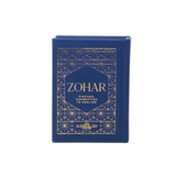 Pinchas Mini Zohar: Connecting to Healing (Aramaic, Hardcover)