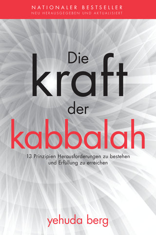 The Power Of Kabbalah (German) - Die Kraft der Kabbalah