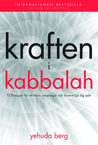 The Power Of Kabbalah (Swedish) - Kraften i Kabbalah