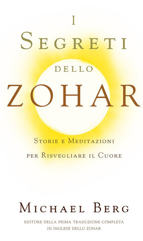 Secrets Of The Zohar (Italian) - I Segreti dello Zohar