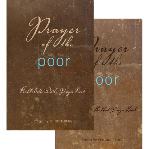Prayer of the Poor: Shabbat and Daily Siddur (English)