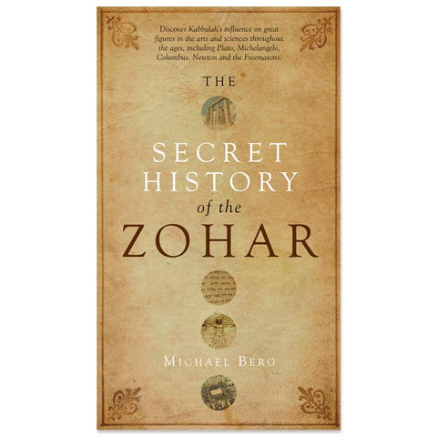 The Secret History Of The Zohar (English)