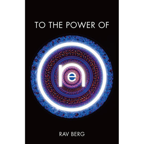 To The Power Of One (English)