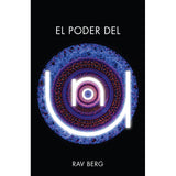 To The Power Of One (Spanish) - El Poder Del Uno