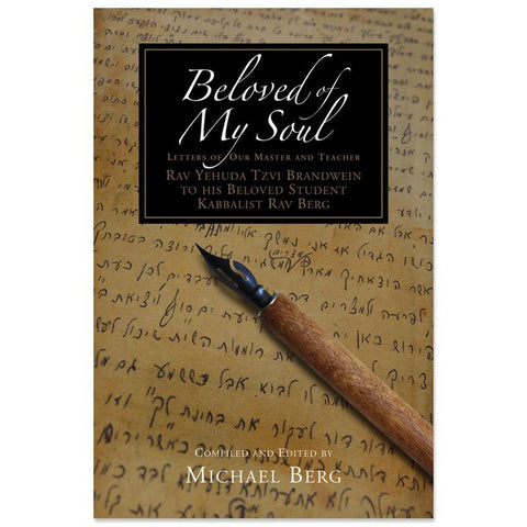 Beloved Of My Soul (English)