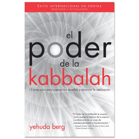 The Power Of Kabbalah (Spanish) - El Poder de la Kabbalah