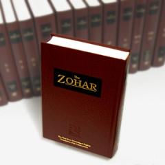 Zohar Set  - Vol 1-23 (English)