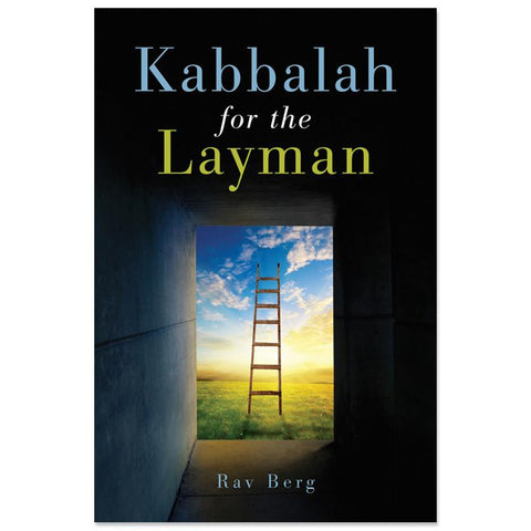 Kabbalah For The Layman (English)