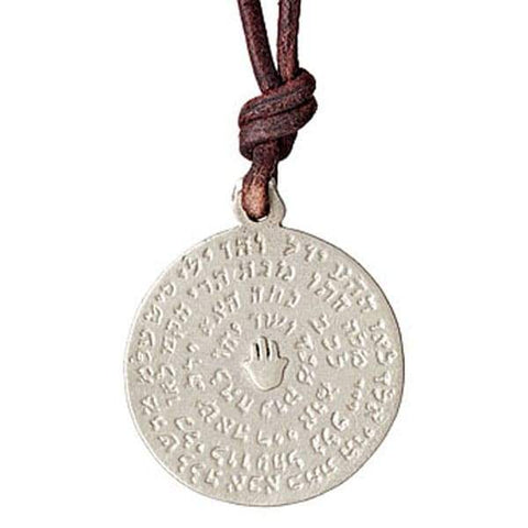 WHITE ALLOY HAND CASTED MEDALLION ON LEATHER ROPE WITH THE 72 NAMES OF GOD
