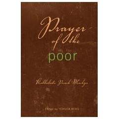 Prayer of Poor: Pesach Prayer Book (English Edition)