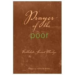 Prayer of the Poor: Shavuot Machzor (English)
