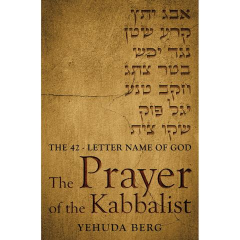 The Prayer Of The Kabbalist (English)