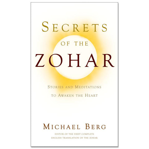 Secrets Of The Zohar (English)