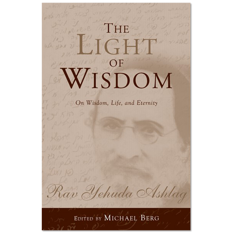 The Light Of Wisdom (English)