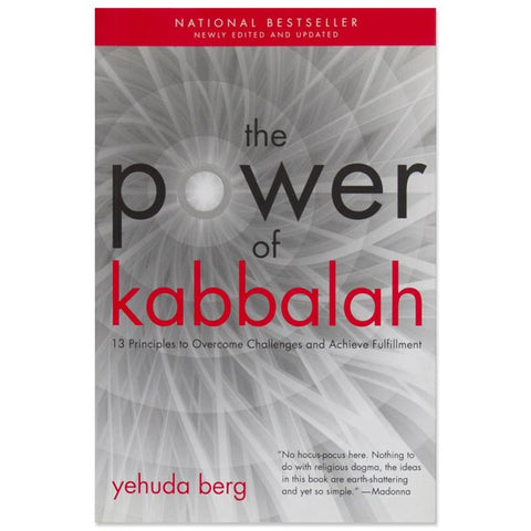 The Power Of Kabbalah (English)