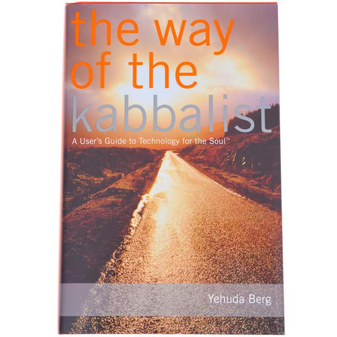 The Way Of The Kabbalist (English)