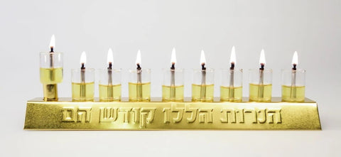 Replacement Glasses for Chanukia Menorah