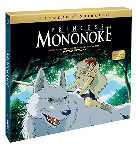 Kamisco: Movies: Princess Mononoke