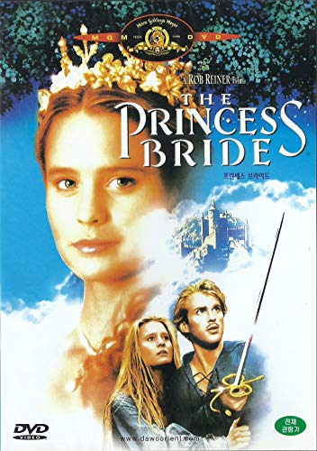 Kamisco: Movies: Cary Elwes