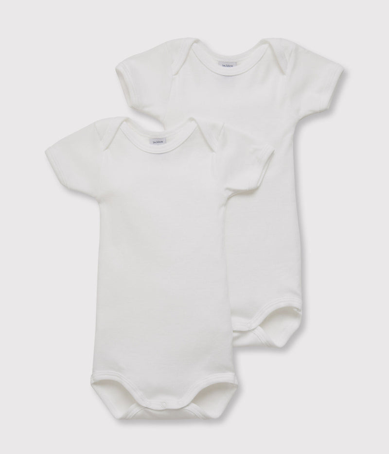 2 Pack of Short Sleeve Bodies - 5371100