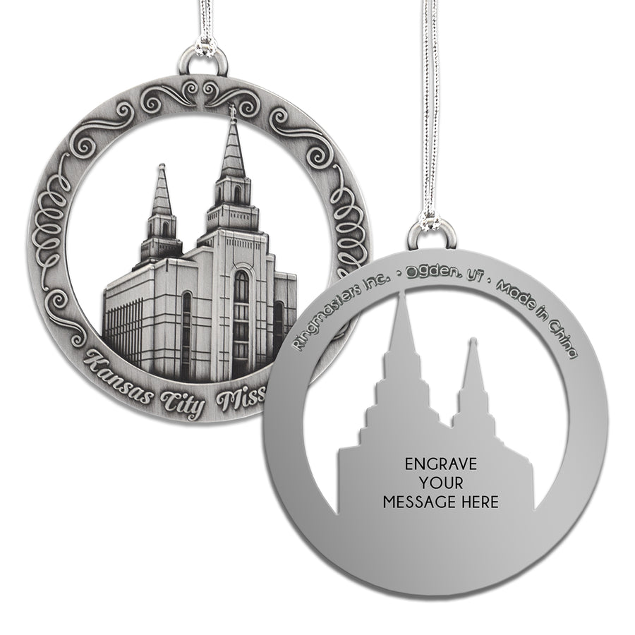 Kansas City Missouri Temple Ornament