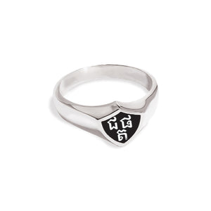 CTR Foreign Language Rings - Cambodian* (made to order)