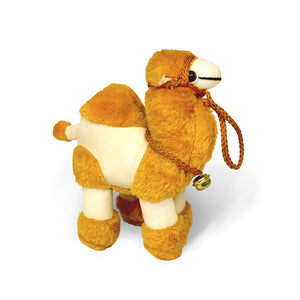 "Plush ""Hump Day"" Camel"