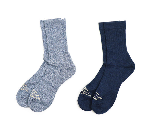"JLB SOCKS 8"" / NAVY"