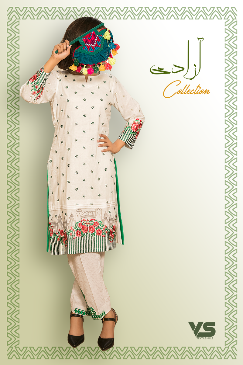 Azadi Collection Green-Star-02