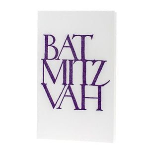 Bat Mitzvah Stonecarved Note Card