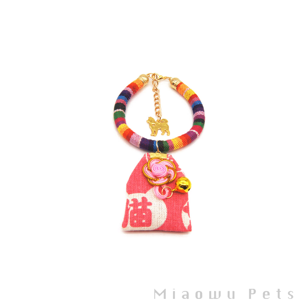 Pet Omamori Deworming Collar